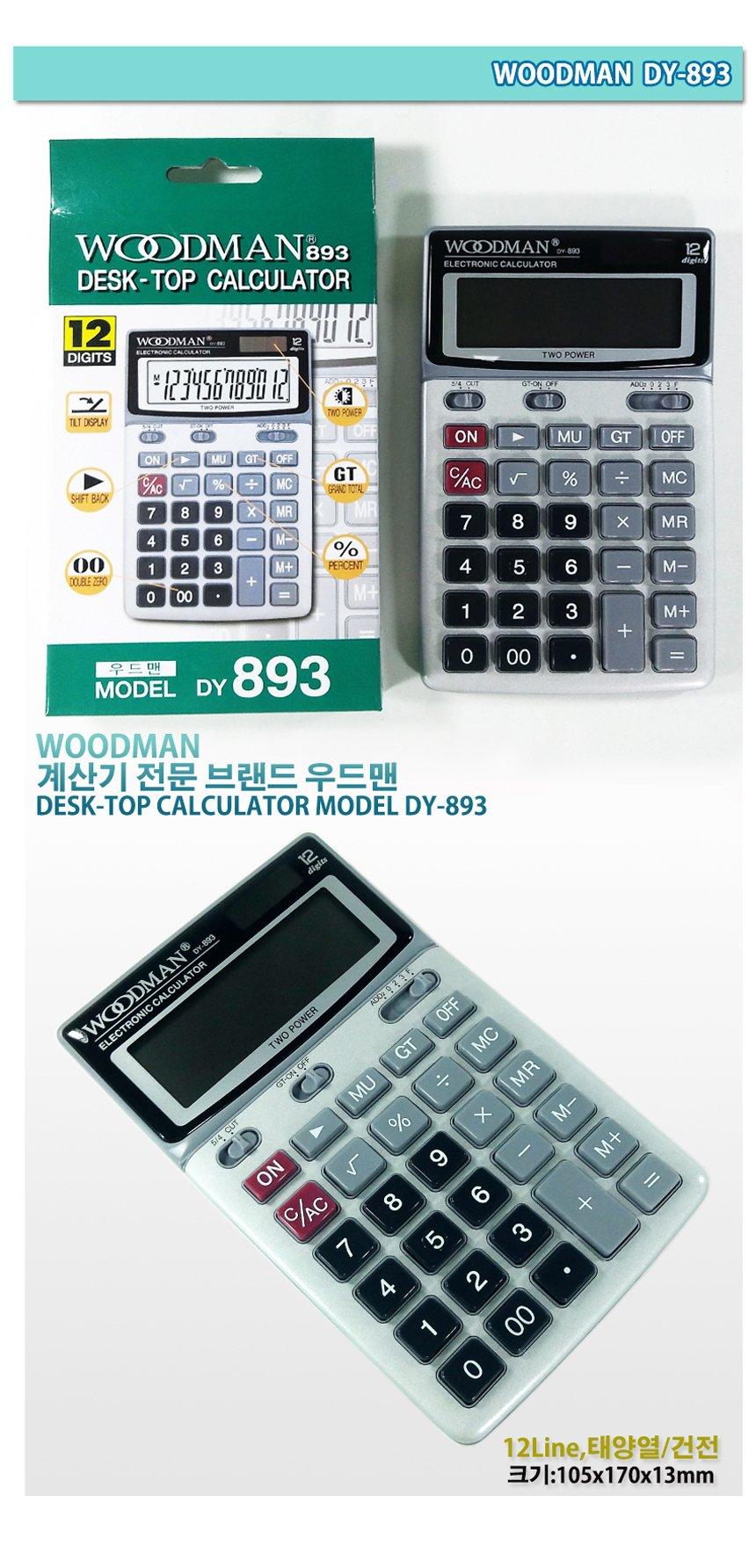 ksf098033271.jpg